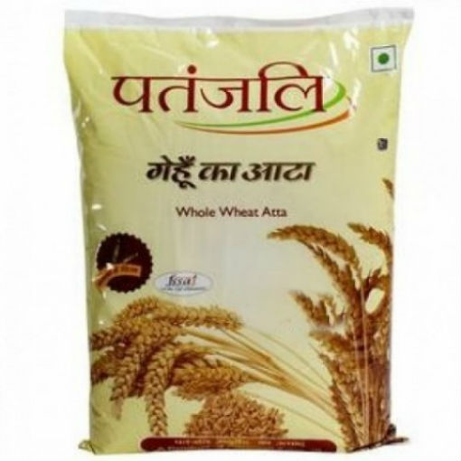 Online grocery shop trivandrum at whole wheat atta for Aroma indian cuisine coupon